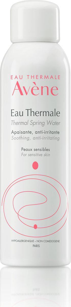 Avene Термальная вода Eau Thermale 150 млC00312Термальная вода Avene суникальным неизменным составом успокаивает кожу и снимает её раздражение. Данные свойства подтверждены многочисленными научными исследованиями. Протестированная дерматологами, Термальная вода Avene является ключевым средством для ухода за чувствительной, гиперчувствительной и аллергенной кожей.Основное средство для ухода за чувствительной, гиперчувствительной, аллергичной и раздраженной кожей. Когда использовать:• Солнечные ожоги • сухость кожи • покраснение лица • раздражение под подгузниками • раздражения различного генеза • после бритья • после эпиляции • в завершение демакияжа • после физических упражнений • летом • в путешествииСвойства:- Богатый микроэлементный состав-Низкий уровень минерализации-Бактериологическая чистота-Разливается в уникальной стерильной среде непосредственно на источнике в Avene-les-Bains