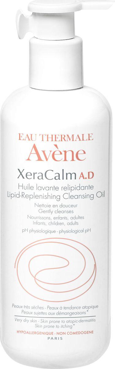 Avene Масло очищающее липидо-восполняющее Xeracalm A.D. для тела 400 млC40544Мягко очищает кожу. Уменьшает кожный зуд.* Свойства:• Формула Очищающего масла Ксеракалм А.Д. была создана с использованием минимума ингредиентов. • Очень мягкая очищающая основа, не содержащая мыла очищает кожу и защищает ее от подсушивающего действия воды. • Комплекс I-modulia® - результат 12-ти летних научных разработок – уменьшает ощущения кожного зуда, вызванного сухостью кожи, а также успокаивает раздражение и покраснения, вызванные гиперреактивностью кожи.• СER-OMEGA – липиды, подобные липидам кожи, помогают восстанавливать, питать и укреплять её защитную пленку, обеспечивая лучшую сопротивляемость агрессивным факторам внешней среды.• Термальная вода Avene с ее успокаивающими свойствами уменьшает ощущение дискомфорта и смягчает кожу. Очень хорошая переносимость при нанесении на кожу и попадании в глаза. Не раздражает глаза. Без отдушек. Без мыла.*вызванный сухостью кожи