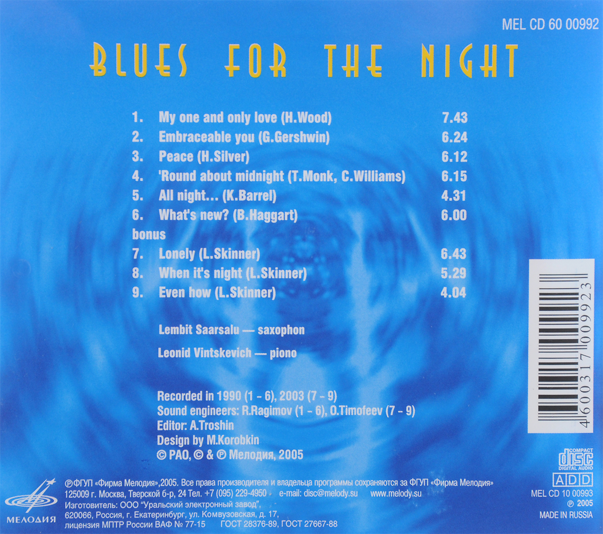 Lembit Saarsalu.  Leonid Vintskevich.  Blues For The Night Мелодия