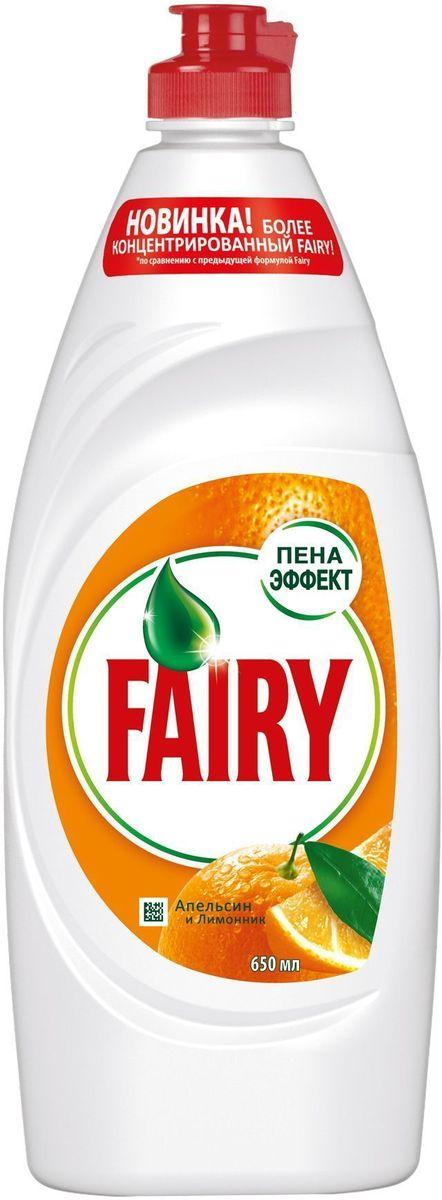Средство для мытья посуды Fairy Апельсин и лимонник, 650 млFR-81573191Средство для мытья посуды Fairy Апельсин и лимонник с легкостью удалит даже самые сложные загрязнения без особых усилий. Новая, более концентрированная формула с пена-эффектом глубоко проникает в жир и расщепляет его изнутри, позволяя отмыть в 2 раза больше посуды. Активные компоненты настолько эффективны, что запросто растворят жир даже в холодной воде.Fairy - безопасный продукт, разработанный в европейском научно-исследовательском центре (Brussels Innovation Centre) и полностью соответствующий ГОСТу РФ. Основные преимущества:- Отмывает в 2 раза больше посуды - Быстро справляется с засохшим жиром - Мягкий для рук - Полностью смывается водойТовар сертифицирован. Как выбрать качественную бытовую химию, безопасную для природы и людей. Статья OZON Гид