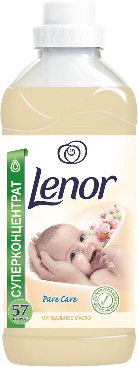 Кондиционер для белья Lenor Миндальное Масло, 2лLR-81627971Кондиционер для белья Lenor Миндальное масло дарит тканям мягкость и делает их приятными для прикосновения. Средство придает одежде легкий и успокаивающий аромат, вдохновленный красотой природы, с нотами миндаля и белого персика. Коллекция Lenor также идеально подходит для детской и чувствительной кожи, поскольку не содержит аллергенов и была протестирована дерматологами.Товар сертифицирован.