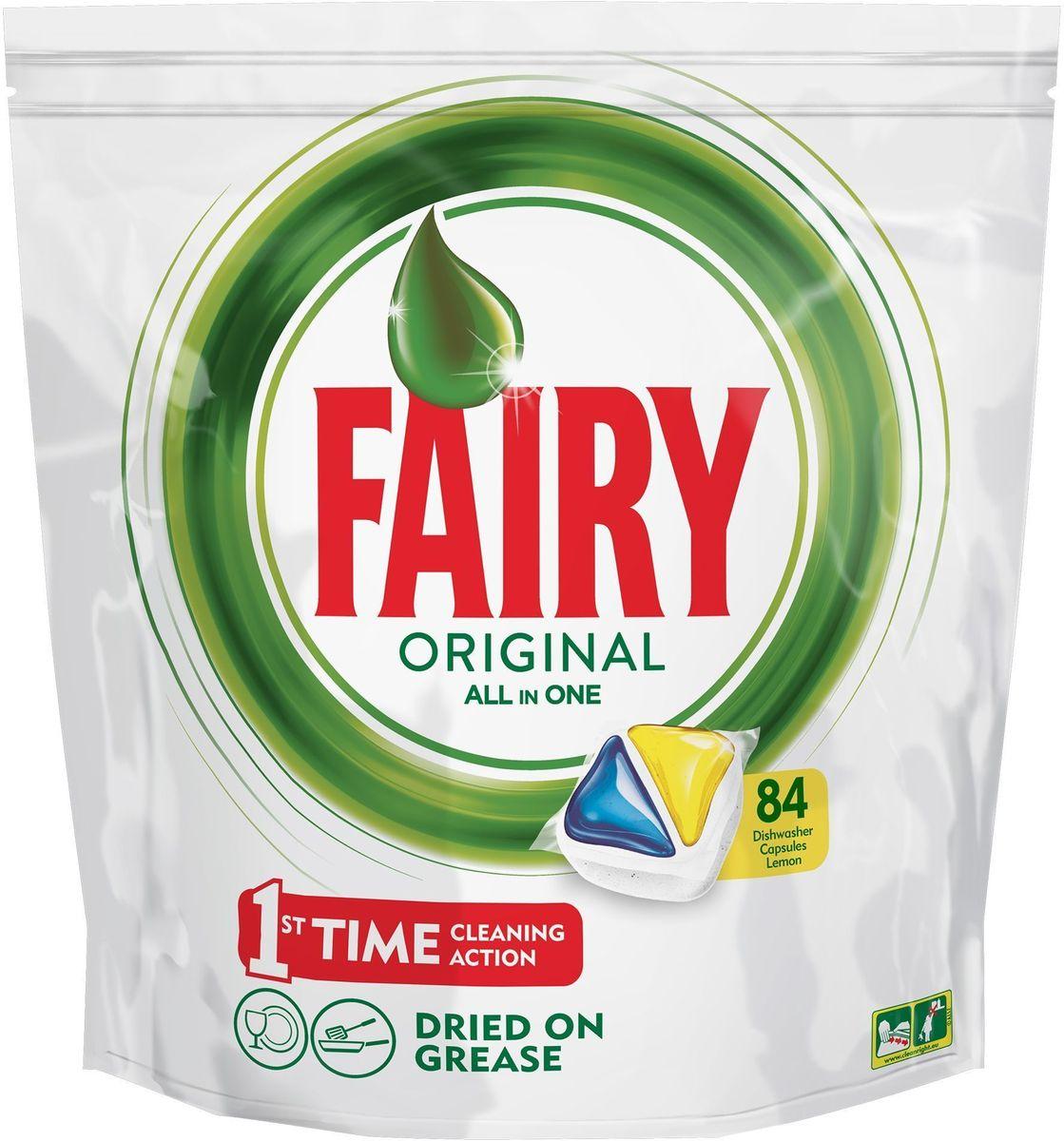 Капсулы для посудомоечной машины Fairy Original All In One, с лимоном, 84 штFR-81615613Капсулы для посудомоечной машины Fairy Original All In One идеально отмывают посуду со сложными загрязнениями с первого раза. Средство содержит гель и порошок в одной капсуле. Капсула растворяется гораздо быстрее, чем другие таблетки для посудомоечной машины, и поэтому начинает действовать немедленно. Кроме того, капсулы Fairy очень просты в использовании - просто поместите их в посудомоечную машину (не нужно распаковывать). Преимущества: - Средство справляется с засохшей пригоревшей грязью и чистит даже самые сложные загрязнения- С функцией супер сияния посуды - С добавлением соли и ополаскивателя - С защитой стекла и серебра - Сохраняет приятный запах в посудомоечной машине- С жидким моющим средством для борьбы со сложным жиром- Произведено и протестировано для использования во всех посудомоечных машинах- Готовы к использованию- Не нужно разворачивать - 1 капсула = 1 загрузкаПоместите капсулу в отсек для моющего средства и сразу закройте. Брать капсулу только сухими руками. Не разворачивайте и не прокалывайте капсулу. Закрывайте пакет после каждого использования.Товар сертифицирован.