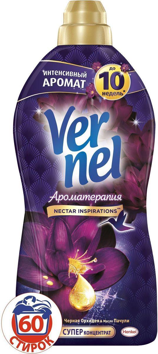 Кондиционер для белья Vernel Ароматерапия Орхидея и Пачули, 1,82 л vernel кондиционер для белья ароматерапия вдохновения концентрат 1 л