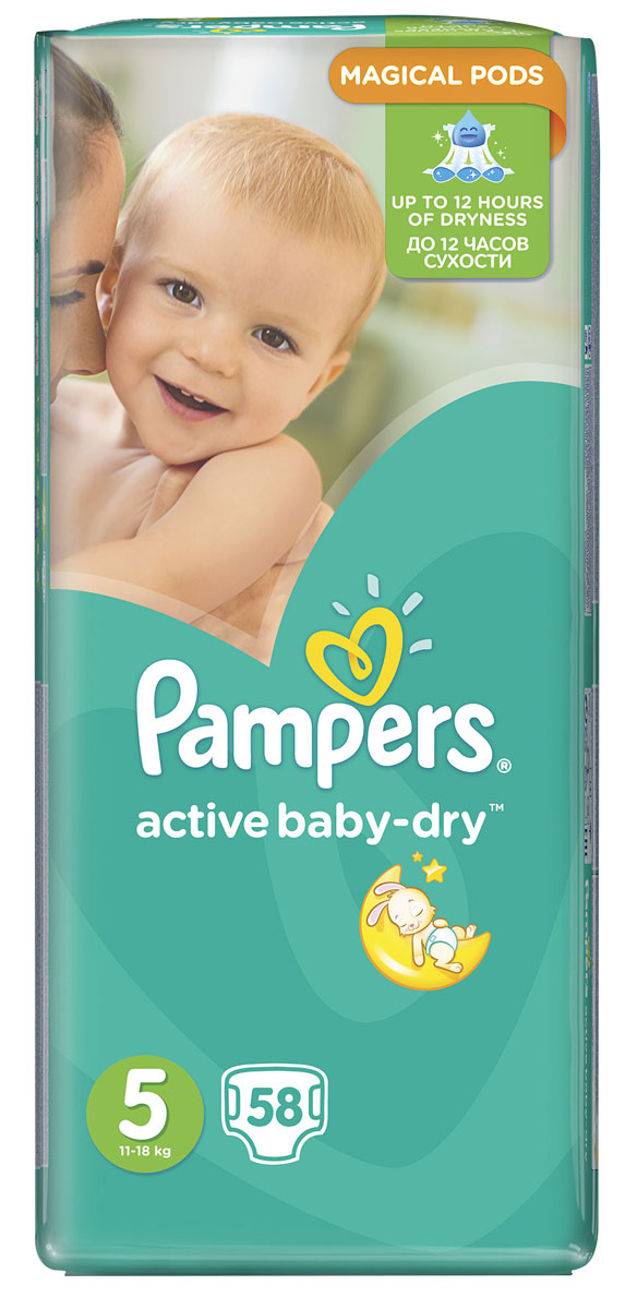 Pampers Подгузники Active Baby-dry 11-18 кг (размер 5) 58 шт