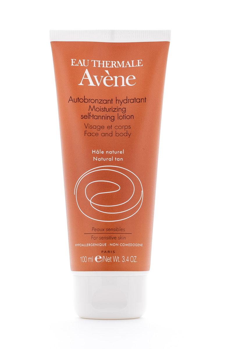 Avene Солнцезащитный автобронзант для лица и тела ,100 млC04312После применения цвет кожи улучшается и приобретает ровный оттенок. Кожа увлажнена. Обеспечивает эффект однородного загара.