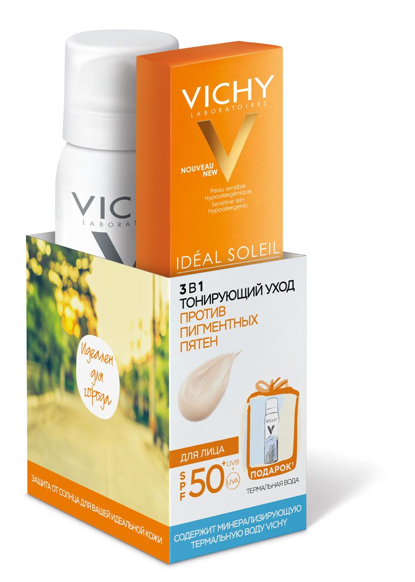 Vichy 3-В-1 Тонирующий уход против пигментных пятен Capital Ideal Soleil SPF50+, 50мл + Термальная вода 50 мл в подарокVRU045233-в-1 тонирующий уход Vichy Capital Ideal Soleil против пигментных пятен spf 50+: 1-й уход для комплексной коррекции пигментных пятен и защиты от солнца: выравнивает – корректирует – предотвращает. уникальный уход заменит сразу 3 средства: тональное средство, уход против пигментных пятен, солнцезащитный уход.эффективность: мгновенно выравнивает цвет лица благодаря комплексу универсальных пигментов минерального происхождения. корректирует пигментные пятна день за днём благодаря мощному компоненту ферезорцинол 0.3%.эффективность доказана потребителями*: 98% женщин заметили уменьшение пигментных пятен. -19% уменьшения пигментации кожи * результаты клинических тестов и теста самооценки с участием 63 женщин. защищает от uvb и uva лучей и образования новых пигментных пятен. подходит для чувствительной кожи. гипоаллергенно. без парабенов. содержит минерализирующую термальную воду vichy. соответствует европейским требованиям к солнцезащитным средствам.