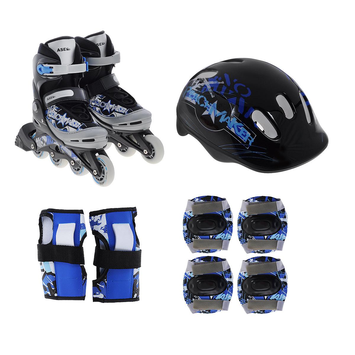Комплект Ase-Sport Combo: коньки роликовые, шлем, защита, цвет: синий. ASE-617M. Размер XS (26/29)COMBO ASE-617MКомплектуются роликовыми коньками ASE-617.Конструкция: верх сапожка изготовлен из современного синтетического материала, стойкого к внешним воздействиям. Внутри сапожка отделка сделана из синтетического материала с мягкой подкладкой в боковых частях для более удобной и надежной фиксации ноги во время катания. Застежка типа AUTO LOCK удобно регулируется на нужный размер. Система изменения размера корпуса проста в использовании, позволяет быстро и комфортно подогнать сапожок под ногу.Корпус роликов изготовлен из прочного пластика, стойкого к механическим нагрузкам и внешним воздействиям окружающей среды. Интегрированная в корпус рама (единая конструкция) дает дополнительную прочность корпусу, исключая риск поломки при механических нагрузках, а также эффективно гасит вибрацию во время катания. Стельки сделаны из специального вспененного материала, который удобно повторяет анатомическое строение стопы ноги и дополнительно поглощает вибрацию. Шнуровка коньков: матерчатые петли в сочетании с широким язычком, и шнурки из полиэстера с синтетическими волокнами для более прочной фиксации ноги.Ролики комплектуются тормозом, колесами класса жесткости 82А. Диаметр колес 70 мм, точность подшипников ABEC-5.