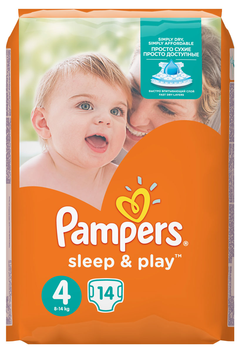 Pampers Sleep & Play Подгузники 8-14 кг (размер 4) 14 шт