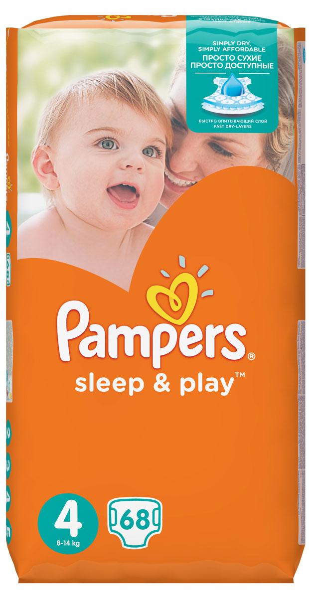 Pampers Подгузники Sleep & Play 8-14 кг (размер 4) 68 шт