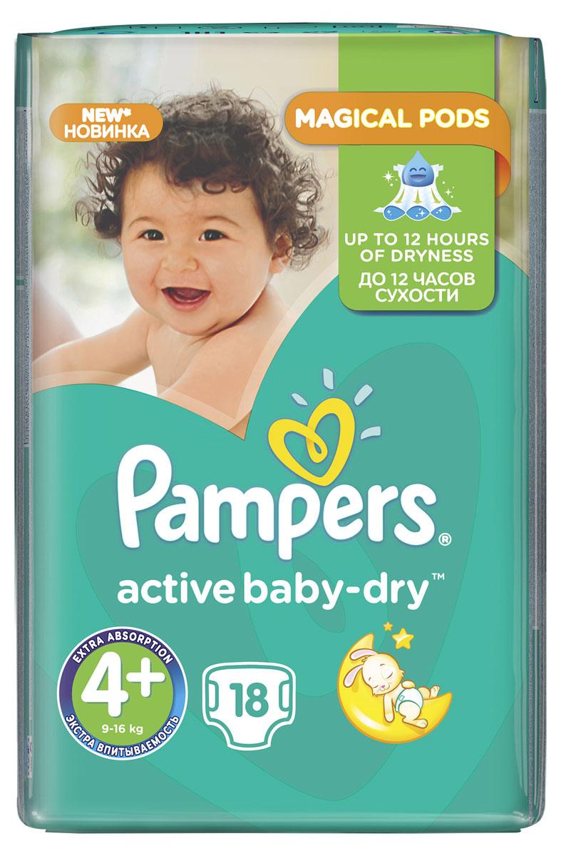 Pampers Подгузники Active Baby 9-16 кг (размер 4+) 18 шт