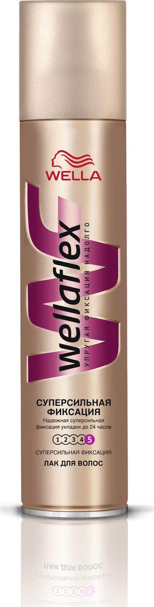 Wellaflex Лак для волос супер-сильной фиксации 75 мл лак д волос wellaflex объем и восстановление суперсильной фиксации 250мл