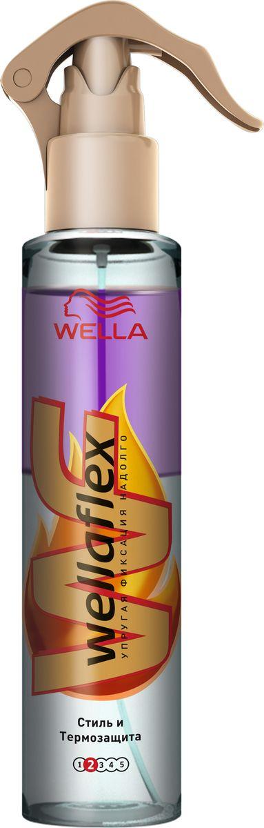 """Wellaflex Cпрей Стиль и Термозащита 150 млWF-81582212Инновационный спрей «Стиль и термозащита» позволяет больше не искать компромиссов между безупречной прической и сияющим здоровьем волос. У спрея двухфазная структура: непрозрачная фаза помогает защитить волосы от нагревания до 230 градусов, а прозрачная – надежно фиксирует укладку.В основе коллекции лежит инновационная технология Thermoflex, которая защищает волосы от повреждений при нагревании до 230 градусов. На поверхности каждого волоса создается защитный слой, благодаря которому они не пересушиваются под воздействием высоких температур. Саша Бройер рекомендует спрей Wellaflex «Стиль и термозащита» для создания самых жарких трендов сезона: «Я всегда строго придерживаюсь принципа «Не навреди» в собственной интерпретации. В работе мне необходимы средства для волос, которые не разрушают их структуру при нагревании, такие, как спрей Wellaflex «Стиль и термозащита». С ним я могу дать волю фантазии и быть уверенным, что результат моей работы будет выглядеть идеально в течение долгого времени""""."""