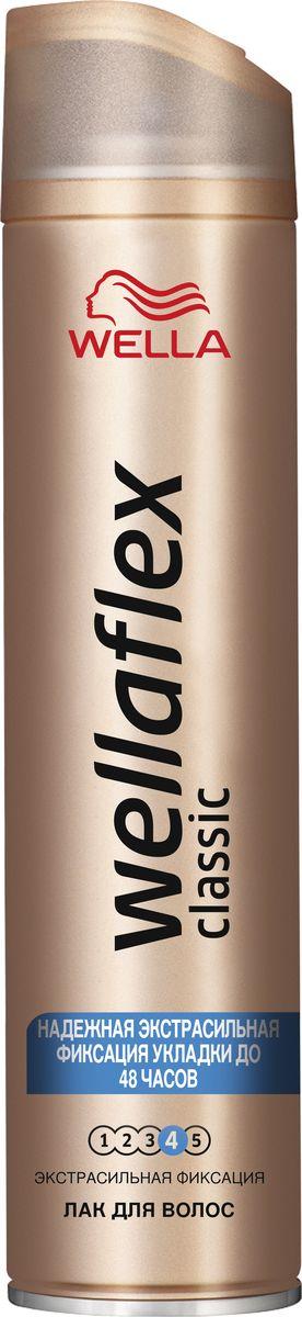 Wellaflex Лак для волос Classic экстрасильной фиксации 250 млWF-81540311Лак Экстрасильная Фиксация Wellaflex с технологией Гибкой Фиксации ТМ обеспечивает идеальную естественную укладку с улучшенной фиксацией, которая держится до 24 часов.Лак для волос Wellaflex экстрасильной фиксации быстро высыхает, не пересушивая волосы, легко удаляется при расчесывании и защищает волосы от воздействия солнечных лучей.
