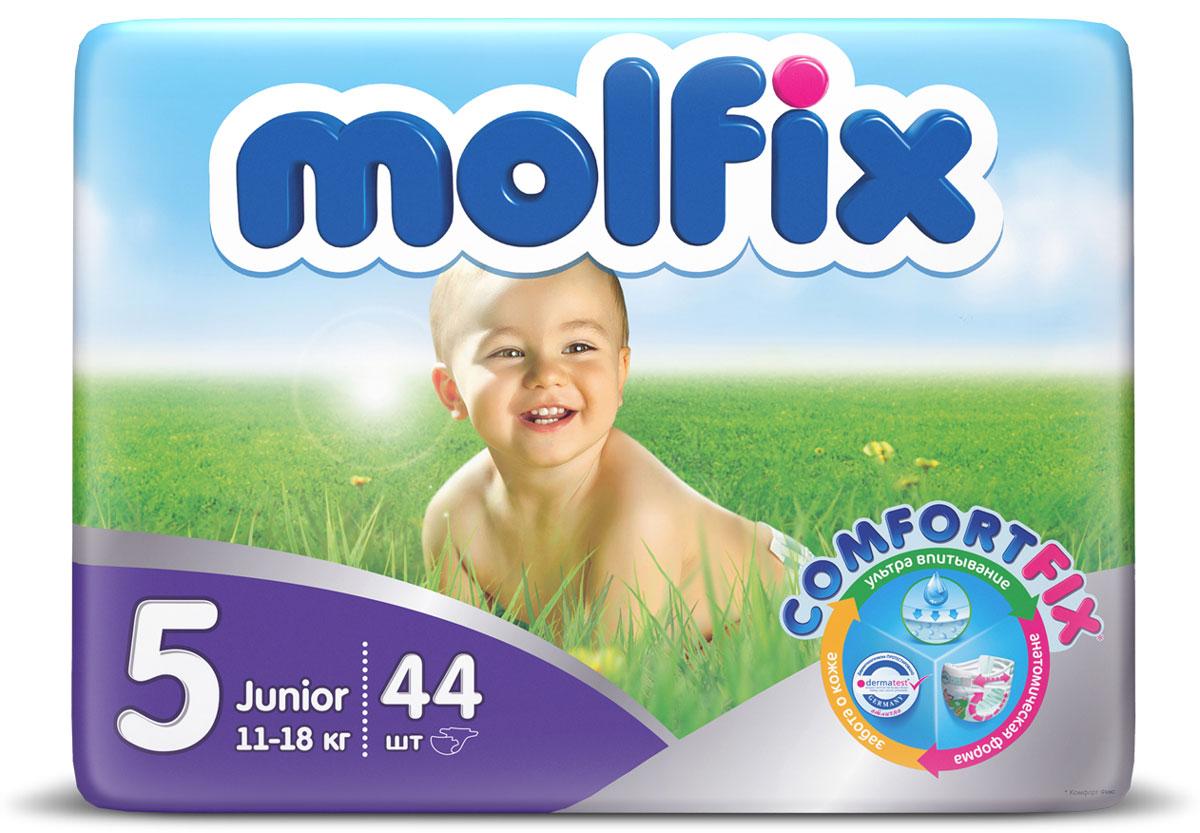 Подгузники Molfix Джуниор (11-18 кг), 44 шт подгузники molfix подгузники макси плюс 4 9 20 кг 54 шт