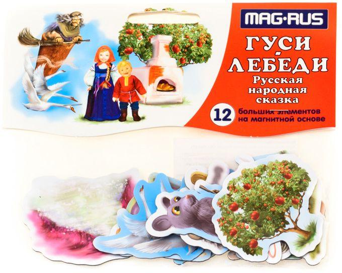 Mag-Rus Набор магнитов Русская народная сказка Гуси-Лебеди