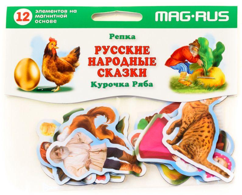 Mag-Rus Набор магнитов Русская народная сказка Репка и Курочка Ряба