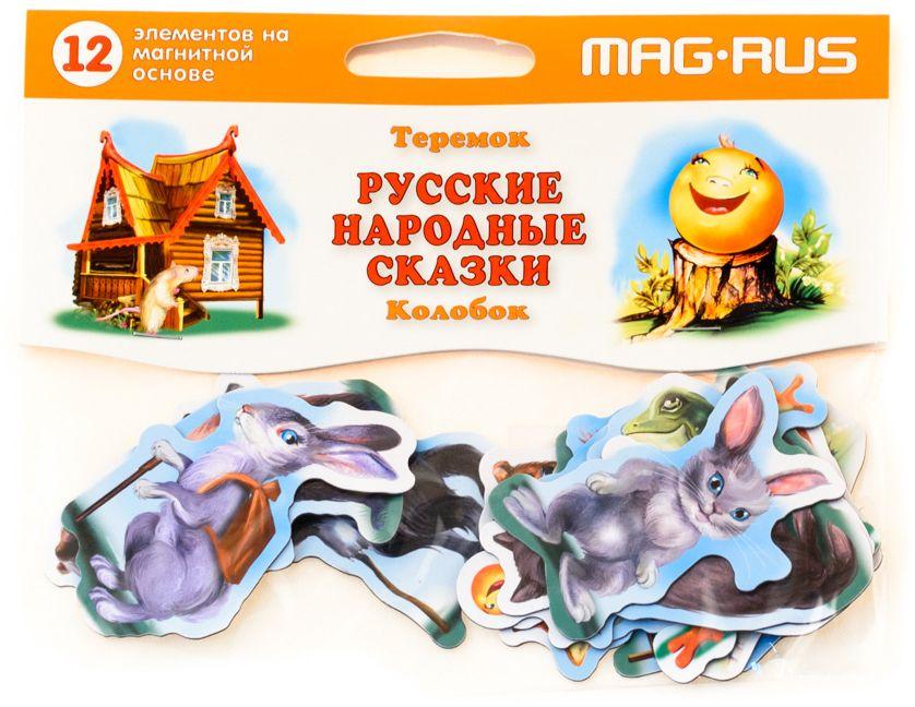 Mag-Rus Набор магнитов Русская народная сказка Колобок и Темеремок