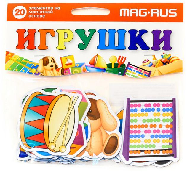 Mag-Rus Набор магнитов Игрушки mag rus мозаика магнитная деревенский дворик
