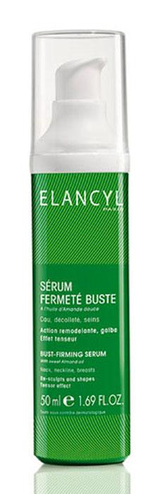 Elancyl Сыворотка для бюста, 50 млC23128Активное восстановление упругости и эластичности кожи бюста, зоны декольте и шеи. Свойства сыворотки: увлажнение, выравнивание рельефа кожи, лифтинг, защита от негативного воздействия свободных радикалов, укрепление структуры кожи, заметное улучшение формы бюста.