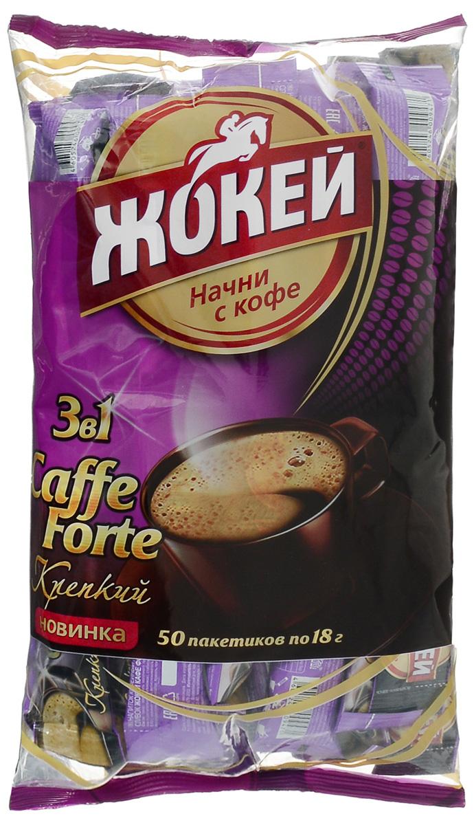Жокей Caffe Forte растворимый кофейный напиток со вкусом молока, 50 шт0949-08Растворимый кофе Жокей Caffe Forte с сахаром и сливками. Для ценителей крепкого вкуса кофе.Уважаемые клиенты! Обращаем ваше внимание на то, что упаковка может иметь несколько видов дизайна. Поставка осуществляется в зависимости от наличия на складе.