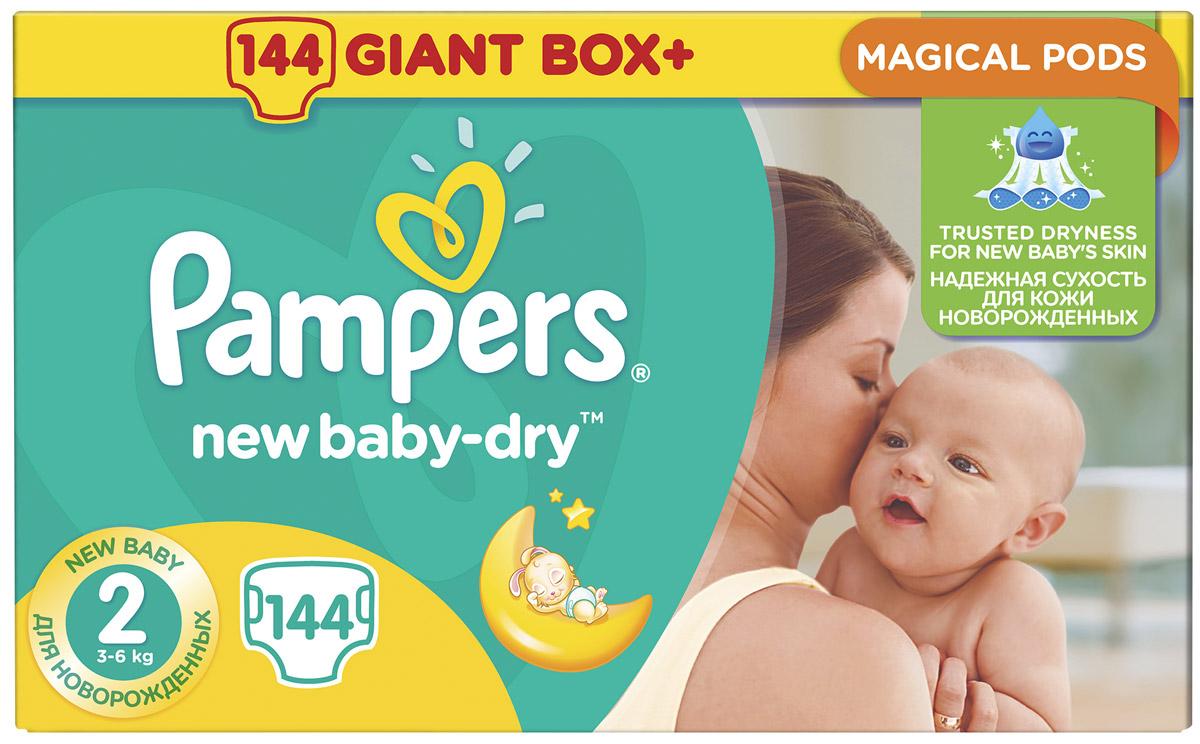 Pampers New Baby Подгузники Dry 2 (3-6 кг) 144 шт купить pampers baby dry