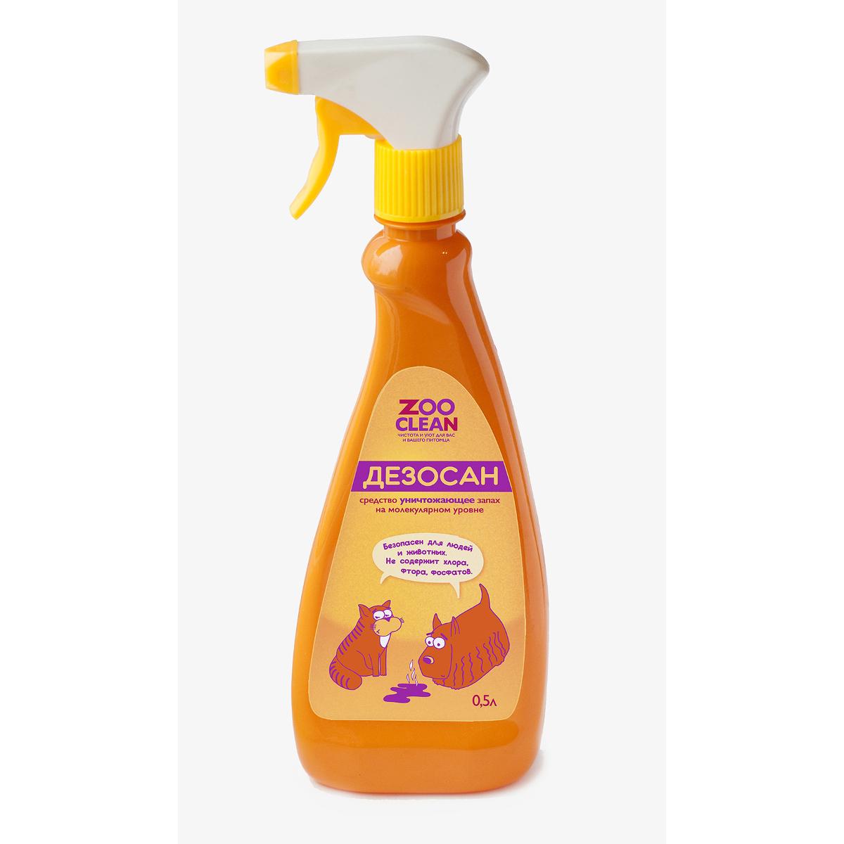 Средство для уничтожения запахов Zoo Clean ДезоСан, 500 мл уничтожитель запаха моющий zoo clean зоосан 1 л