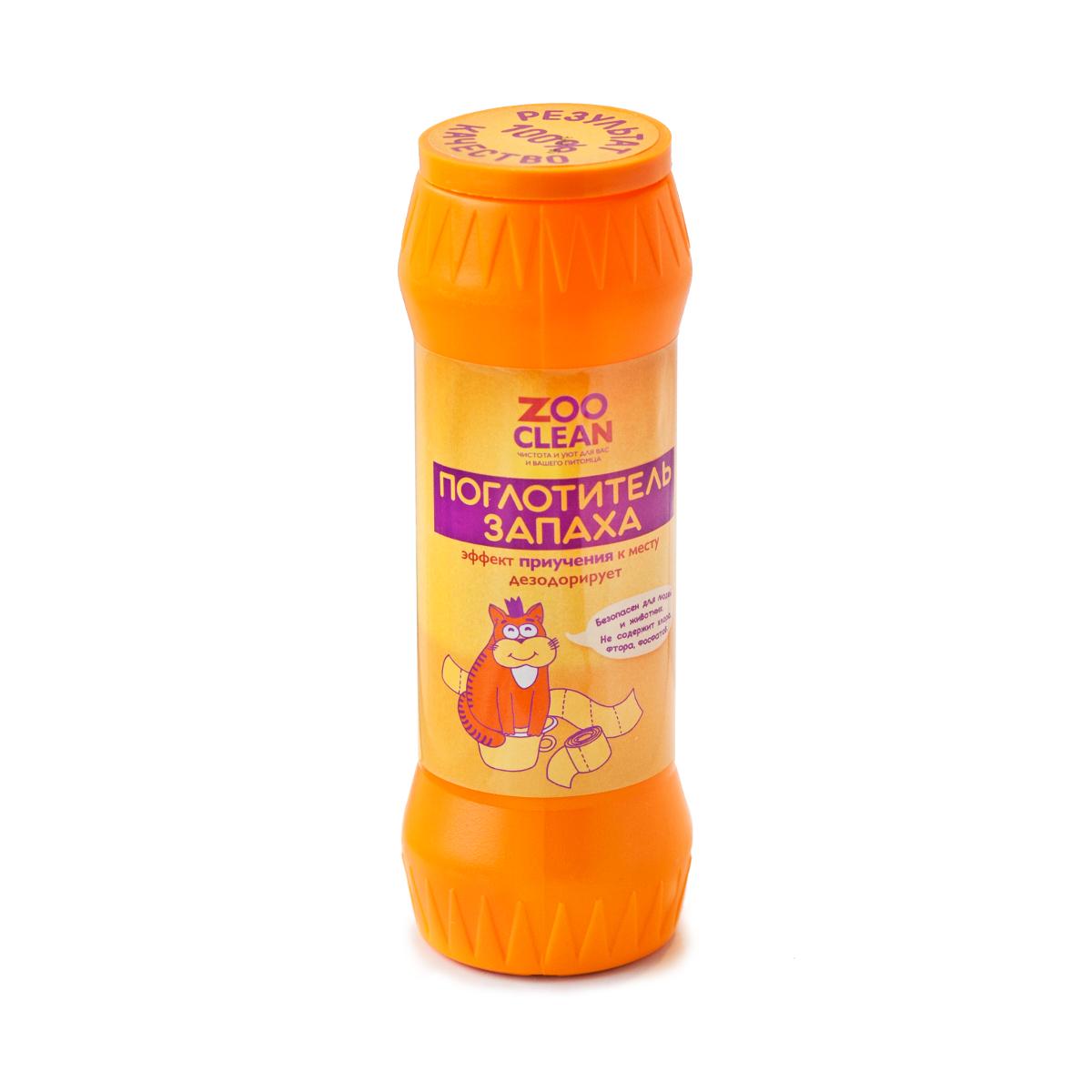 Поглотитель запаха Zoo Clean, с эффектом приучения к месту, 400 г средство для коррекции поведения собак zoo clean поглотитель запаха