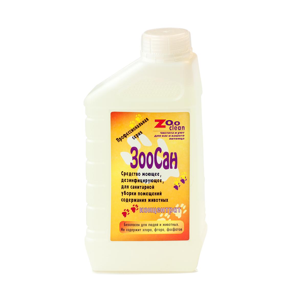 Уничтожитель запаха моющий Zoo Clean ЗооСан, 1 лHS. 120011Zoo Clean ЗооСан - это высококонцентрированное моющее, дезинфицирующее средство санитарной уборки помещений содержания животных. Разводится в 50-100 раз Отмывает и уничтожает запахи на поверхностях (пол, вольеры, клетки, переноски, лотки, миски, щетки, ножницы, игрушки и т. д. ) Снимает территориальные метки животных Дезинфицирующие свойства (5% концентрация) Уничтожает (5% концентрация): Salmonella Enteritidis, E. coli, St. aureus, Proteus vulgaris, Bac. subtilisОсобенности: Не содержит:— Хлора.— Фтора.— Фосфатов.Безопасен для людей и животных.Рекомендовано и апробировано Российскими питомниками.Возможна обработка в присутствии животных. Область применения: Помещения содержания животных (квартиры, питомники, клетки) Ветеринарные клиники Зоогостиницы ВыставкиМеры предосторожности: Беречь от детей При попадании концентрата на кожу, в глаза и на слизистую оболочку промыть водой. Состав: Анионгенные ПАВы, специальные добавки, биопаг, катамин АБ, пищевая отдушка.