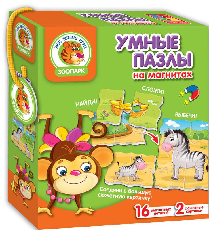 Vladi Toys Пазл для малышей Зоопарк 2 в 1 деревяшкино пазл для малышей бронтозавр 2