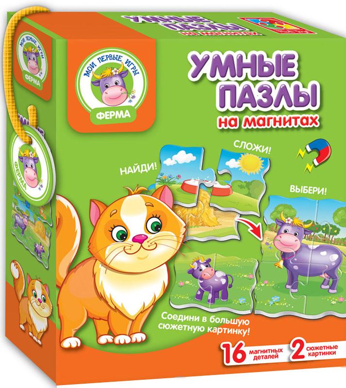 Vladi Toys Пазл для малышей Ферма 2 в 1 vladi toys vladi toys пазл ферма