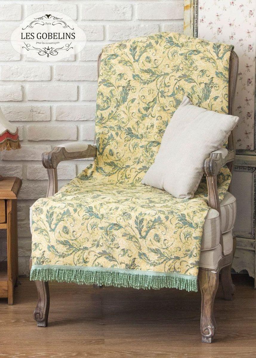 """Покрывало на кресло Les Gobelins """"Jeune Verdure"""" с ярким рисунком привлечет к себе внимание и органично впишется в интерьер комнаты. Изделие изготовлено из высококачественной ткани гобелен и оформлено бахромой и кисточками. Необычайная красота сочетается в этом покрывале с высокой прочностью и долговечностью, а свойство гобелена по-разному проявлять себя в зависимости от освещения помещения позволяет открывать все новые и новые детали, которые, как казалось, раньше скрывал гобелен. Красочное и приятное на ощупь покрывало сделает интерьер спальни, детской или гостиной уютнее и своеобразнее.  Состав материала:  52% хлопок, 48% полиэстер."""