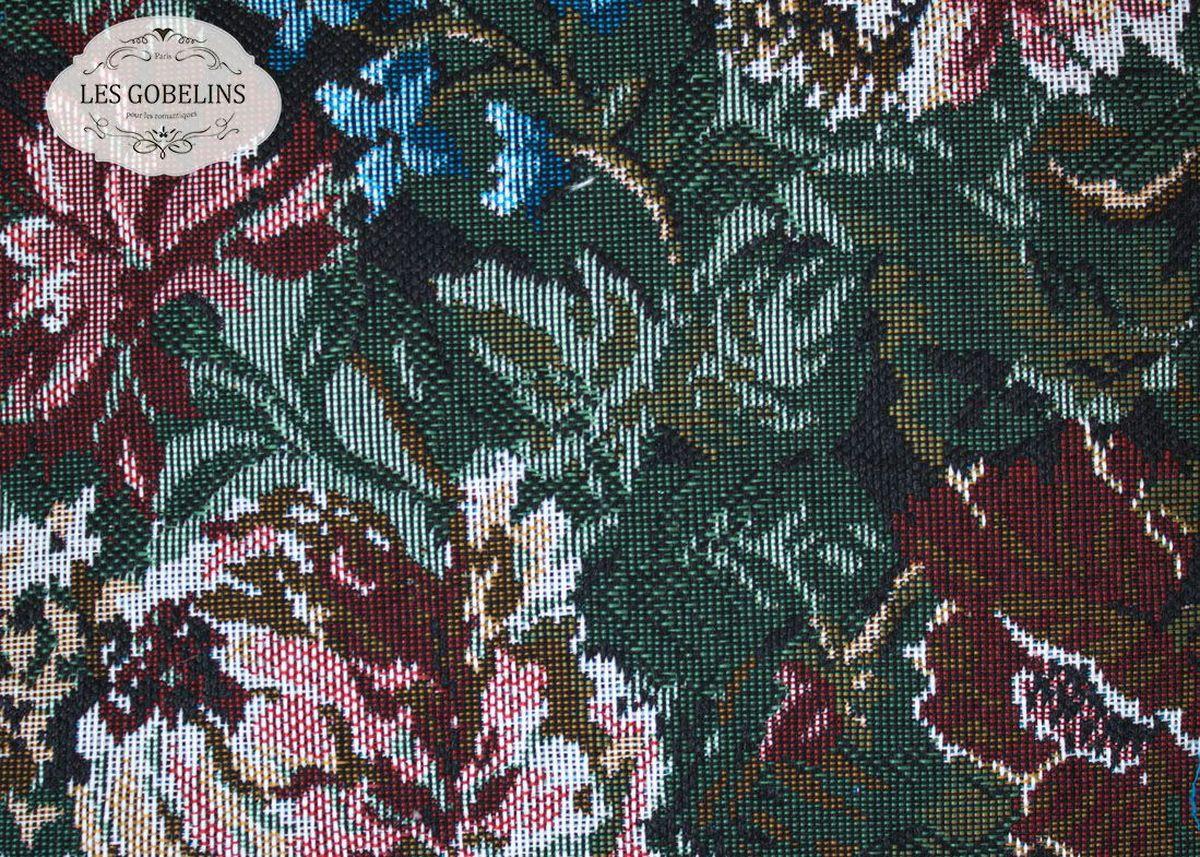 Покрывало на диван Les Gobelins Jardin DAmerique, 160 х 230 смlns188332Покрывало на диван Les Gobelins Jardin DAmerique с ярким цветочным рисунком привлечет к себе внимание и органично впишется в интерьер комнаты. Изделие изготовлено из высококачественной ткани гобелен и оформлено бахромой и кисточками. Необычайная красота сочетается в этом покрывале с высокой прочностью и долговечностью, а свойство гобелена по-разному проявлять себя в зависимости от освещения помещения позволяет открывать все новые и новые детали, которые, как казалось, раньше скрывал гобелен.Красочное и приятное на ощупь покрывало сделает интерьер спальни, детской или гостиной уютнее и своеобразнее. Состав материала: 60% хлопок, 40% полиэстер.