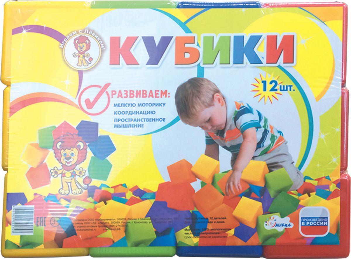 Улыбка Набор кубиков 12 шт