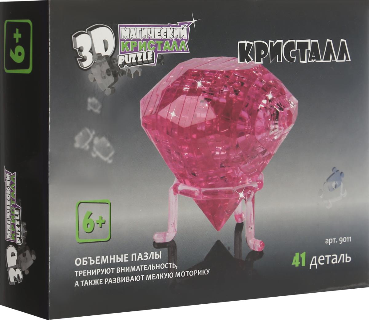 3D Puzzle Магический Кристалл 3D Пазл Кристалл L цвет серый