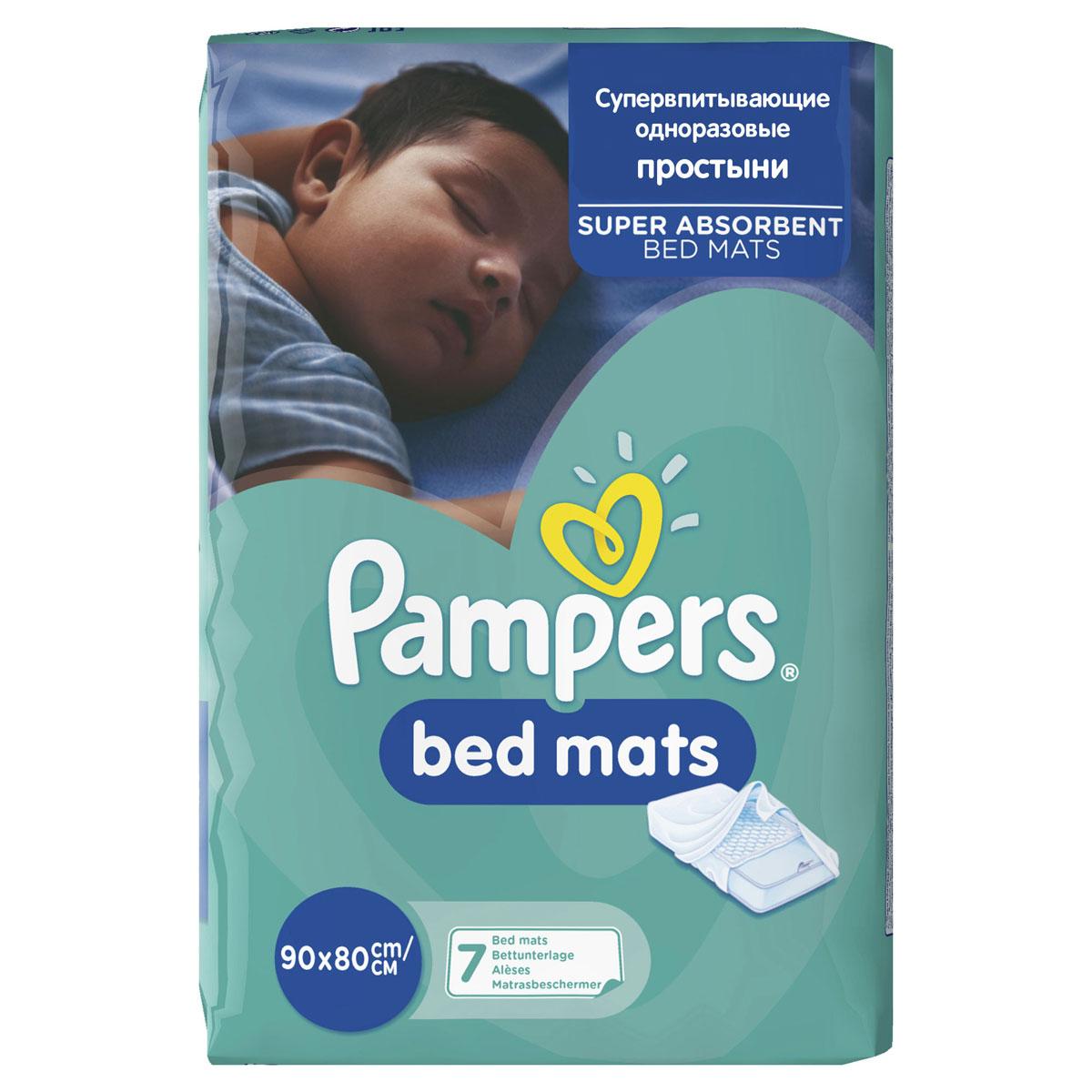 Pampers Простыня детская одноразовая BedMats 90 х 80 см 7 шт 4015400686101 pampers
