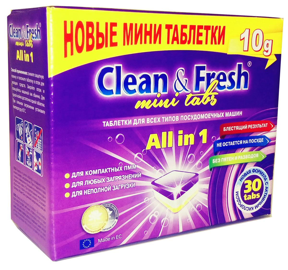 Таблетки для посудомоечной машины Clean & Fresh All in 1, 30 шт4660002311106Рекомендовано для компактных посудомоечных машин или для неполной загрузки посудомоечной машины. Теперь не нужно делить таблетки пополам. Все функции в одном. Оптимальный состав мини таблеток обеспечивает идеальный результат мойки посуды: растворяют жиры и придают блеск; не оставляют химикатов на посуде; без навязчивого химического запаха, при открытии посудомойки; не содержит синтетических ароматизаторов.
