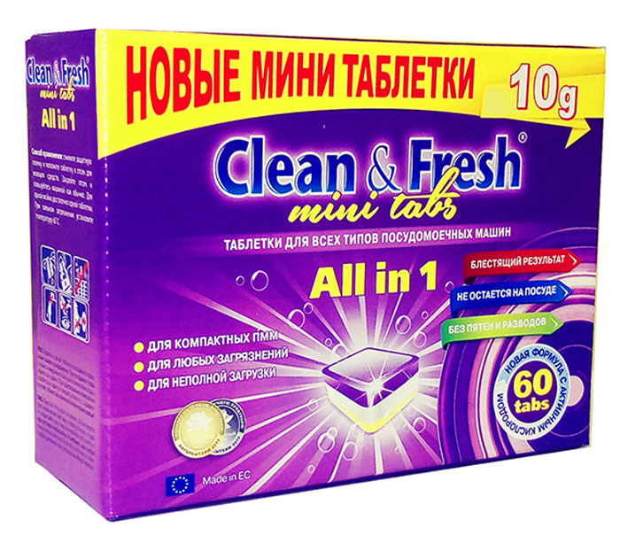 Таблетки для посудомоечной машины Clean & Fresh All in 1, 60 шт4660002311113Рекомендовано для компактных посудомоечных машин или для неполной загрузки посудомоечной машины. Теперь не нужно делить таблетки пополам. Все функции в одном. Оптимальный состав мини таблеток обеспечивает идеальный результат мойки посуды: растворяют жиры и придают блеск; не оставляют химикатов на посуде; без навязчивого химического запаха, при открытии посудомойки; не содержит синтетических ароматизаторов.