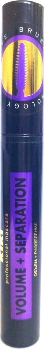 Kiki Тушь для ресниц Volume + Separation, 6 мл тушь для ресниц isadora hypo allergenic mascara 02