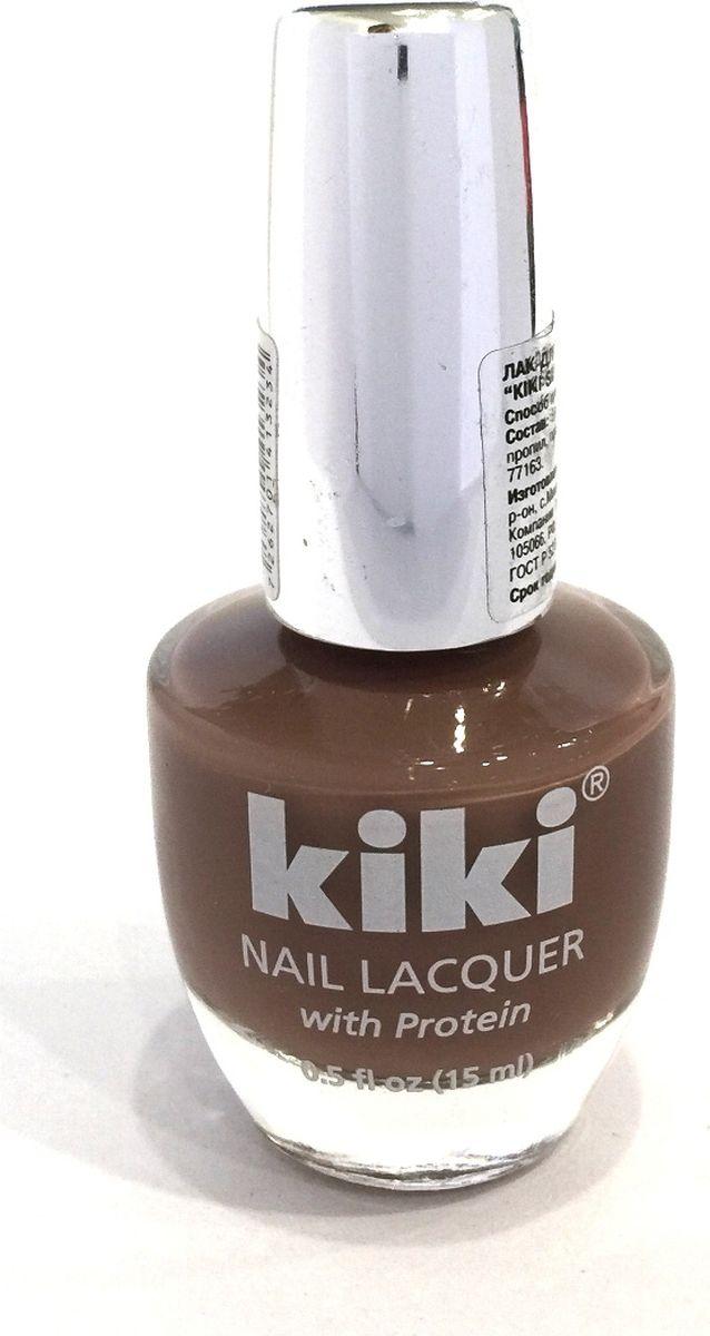 Kiki Лак для ногтей Silver с протеином 323, 15 мл31486Коллекция лаков KIKI Silver позволяет создавать как повседневный, так и вечерний маникюр. Широкая гамма цветов и игра фактур, в том числе различные визуальные эффекты (хамелеон, металлический блеск, блестки, перламутр). Входящий в состав протеин ухаживает за ногтями, укрепляя их и предотвращая растрескивания. Удобная кисточка равномерно распределяет лак по поверхности ногтя, не оставляя подтеков и разводов.Как ухаживать за ногтями: советы эксперта. Статья OZON Гид