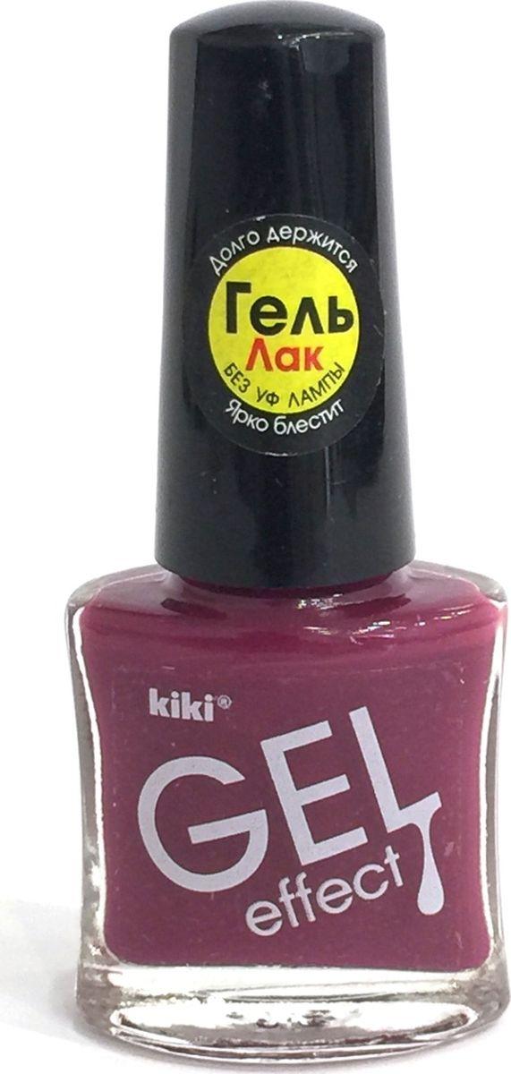 Kiki Лак для ногтей Gel Effect 011, 6 мл50060011KIKI GEL EFFECT - это лак с гелевым эффектом, его формула обладает главным преимуществом - она создает невероятный глянец на ногтях, образуя идеальное покрытие, не требующее сушки под УФ-лампой и специального средства для снятия. Удобная плоская кисточка позволяет нанести лак за одно-два движения.