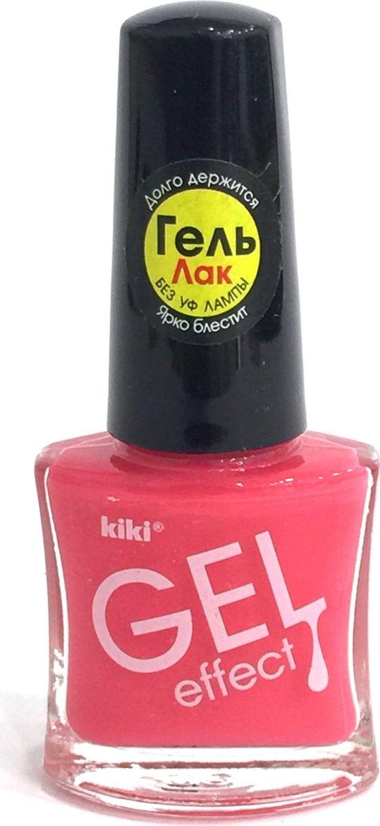 Kiki Лак для ногтей Gel Effect 027, 6 мл50060027KIKI GEL EFFECT - это лак с гелевым эффектом, его формула обладает главным преимуществом - она создает невероятный глянец на ногтях, образуя идеальное покрытие, не требующее сушки под УФ-лампой и специального средства для снятия. Удобная плоская кисточка позволяет нанести лак за одно-два движения.