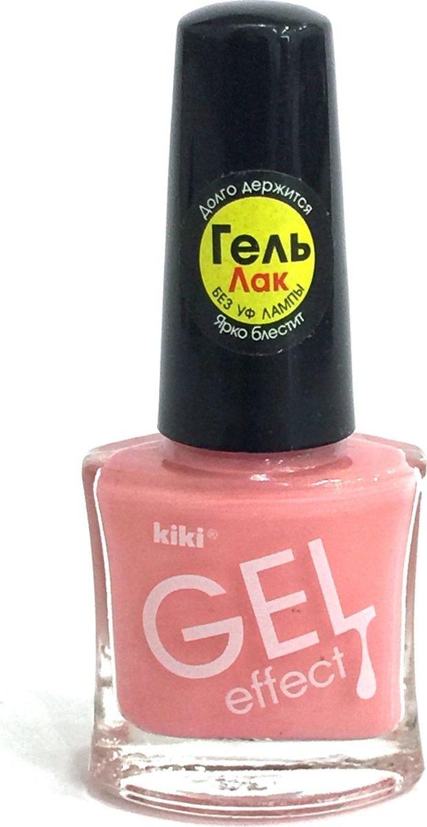 Kiki Лак для ногтей Gel Effect 031, 6 мл50060031KIKI GEL EFFECT - это лак с гелевым эффектом, его формула обладает главным преимуществом - она создает невероятный глянец на ногтях, образуя идеальное покрытие, не требующее сушки под УФ-лампой и специального средства для снятия. Удобная плоская кисточка позволяет нанести лак за одно-два движения.