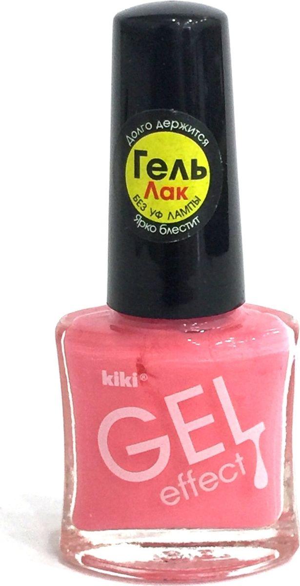 Kiki Лак для ногтей Gel Effect 036, 6 мл50060036KIKI GEL EFFECT - это лак с гелевым эффектом, его формула обладает главным преимуществом - она создает невероятный глянец на ногтях, образуя идеальное покрытие, не требующее сушки под УФ-лампой и специального средства для снятия. Удобная плоская кисточка позволяет нанести лак за одно-два движения.Как ухаживать за ногтями: советы эксперта. Статья OZON Гид