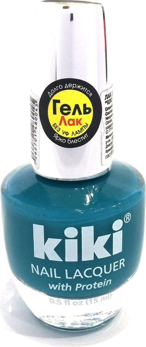 Kiki Лак для ногтей Silver Gel 004, 15 мл13101004KIKI GEL EFFECT - это лак с гелевым эффектом, его формула обладает главным преимуществом - она создает невероятный глянец на ногтях, образуя идеальное покрытие, не требующее сушки под УФ-лампой и специального средства для снятия. В коллекции представлены только самые модные и сочные оттенки.