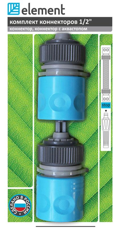 """Комплект """"Element"""" включает 2 соединяющих элемента для одного шланга: коннектор и коннектор с аквастопом.Изделия выполнены из ABS-пластика и полипропилена. Профессиональный подход к каждому этапу создания нового изделия и прохождение многократных испытаний гарантирует высокое качество продукции."""