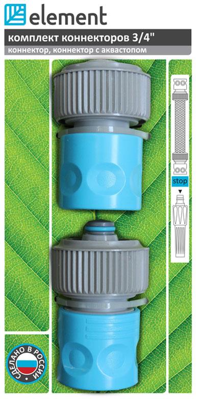 Комплект коннекторов Element, 3/4, 2 шт коннекторы для шланга truper быстрозащелкивающиеся 3 4 2 шт