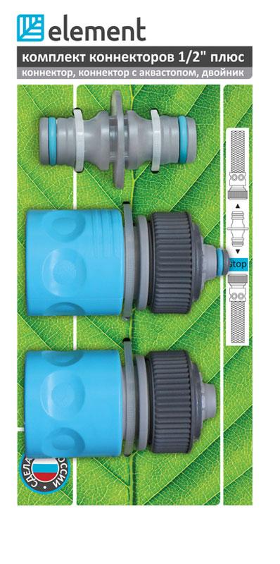 Комплект коннекторов Element Плюс, 1/2, 3 предметаEWS1015Комплект коннекторов Element Плюс включает 3 соединяющих элемента для одного шланга: коннектор, коннектор с аквастопом, двойник.Изделия выполнены из ABS-пластика и полипропилена. Профессиональный подход к каждому этапу создания нового изделия и прохождение многократных испытаний гарантирует высокое качество продукции.