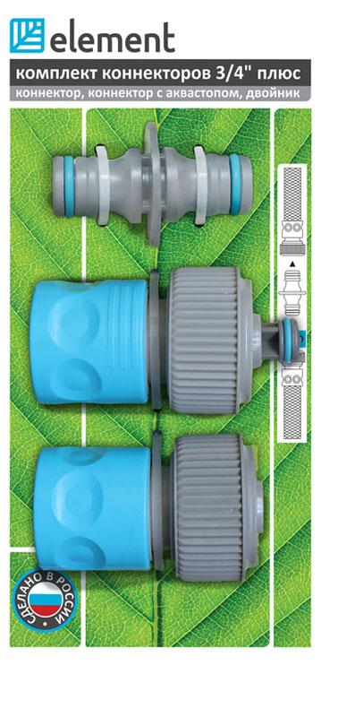 Комплект коннекторов Element Плюс, 3/4, 3 предмета коннектор ремонтный для шланга truper пластиковый мама 5 8 3 4
