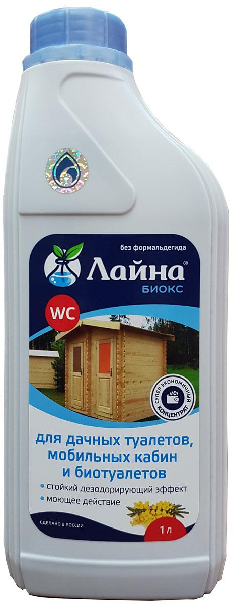 Универсальное средство для дачных туалетов, выгребных ям и биотуалетов. Предназначено для консервации и дезодорации отходов. Устраняет неприятные запахи и обладает антимикробным действием. Компоненты биоразлагаемы.  Товар сертифицирован.   Уважаемые клиенты!  Обращаем ваше внимание на возможные изменения в дизайне упаковки. Качественные характеристики товара остаются неизменными. Поставка осуществляется в зависимости от наличия на складе.