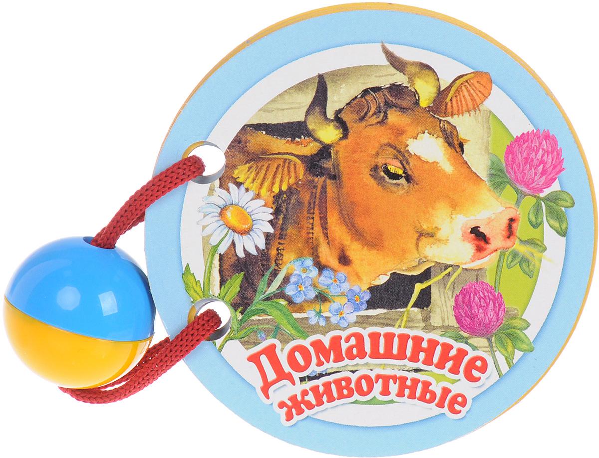 Домашние животные. Книжка-игрушка шины continental contiecocontact 5 185 55 r15 82h